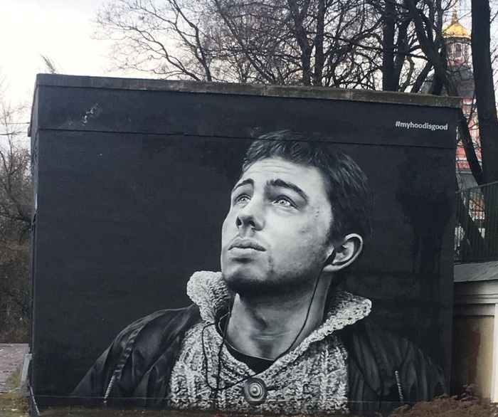 Еще одно граффити под угрозой