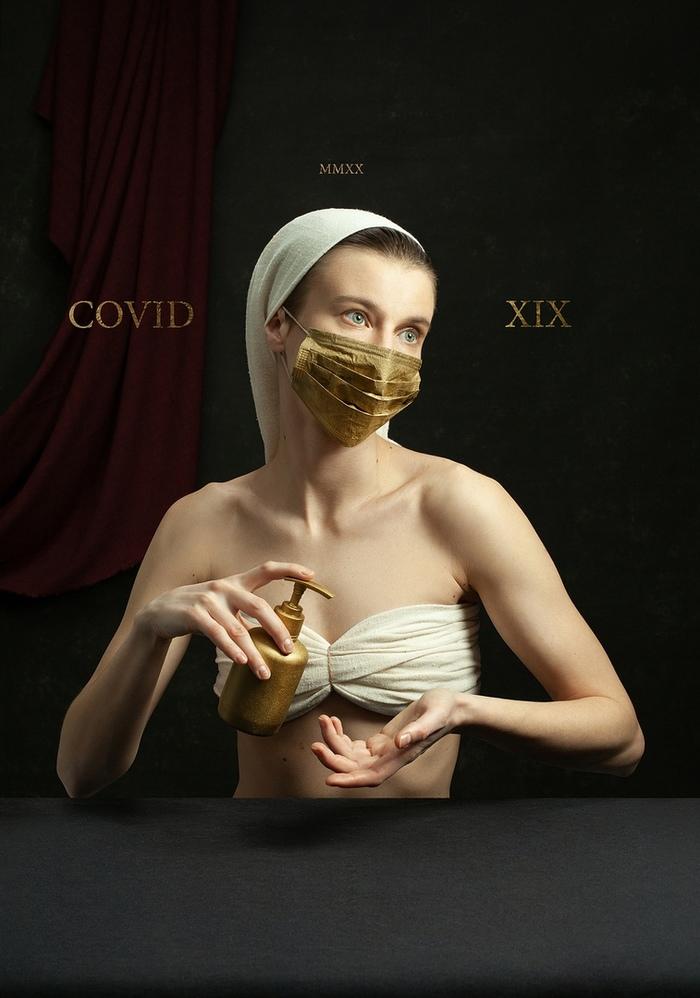 Мадонна и COVID