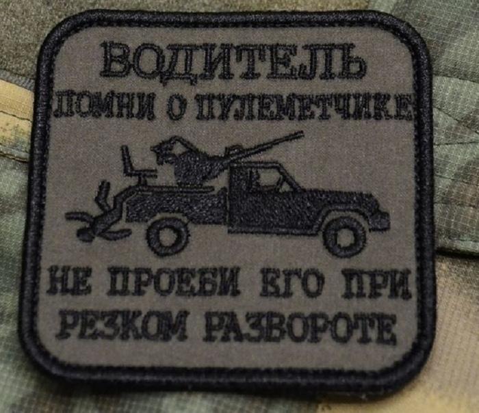 https://cs12.pikabu.ru/post_img/2020/04/25/0/1587762859180381757.jpg