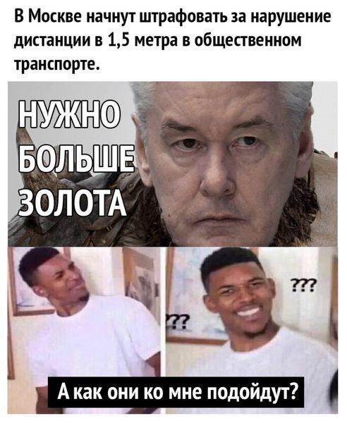 В Москве начнут штрафовать
