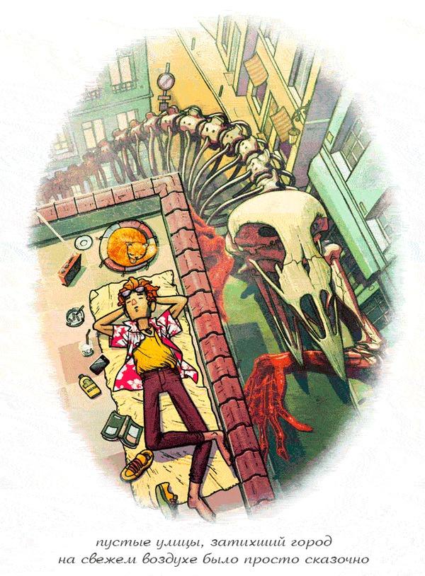 Крыши Комиксы, Перевод, Гифка, Ужасы, Brian Coldrick, Behind you, Перевел сам