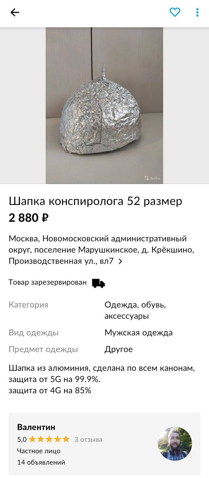 https://cs12.pikabu.ru/post_img/2020/05/06/11/1588793508164994707.jpg