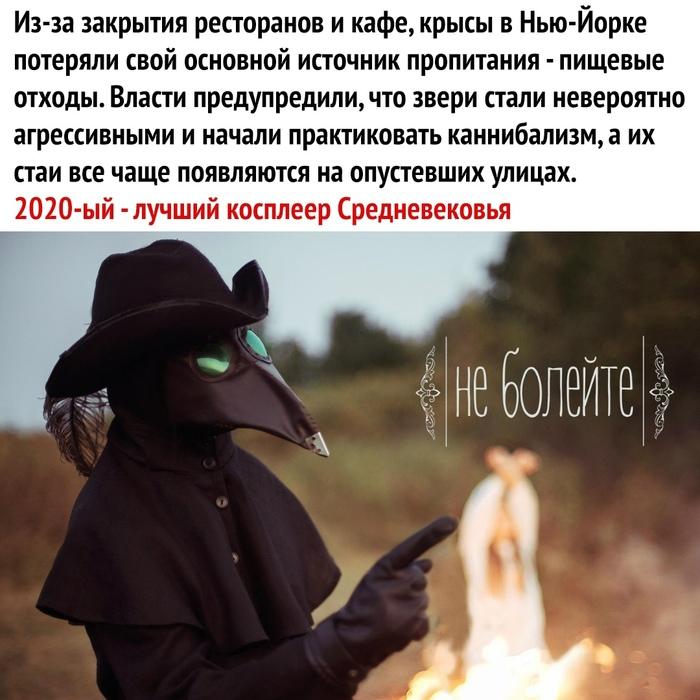 Ну да, ну да, осталось только инквизицию ввести, колдунов и ведьм сжигать, некромантов ловить вместо реальных преступников!