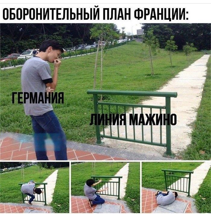 https://cs12.pikabu.ru/post_img/2020/05/24/9/159033412518215554.jpg