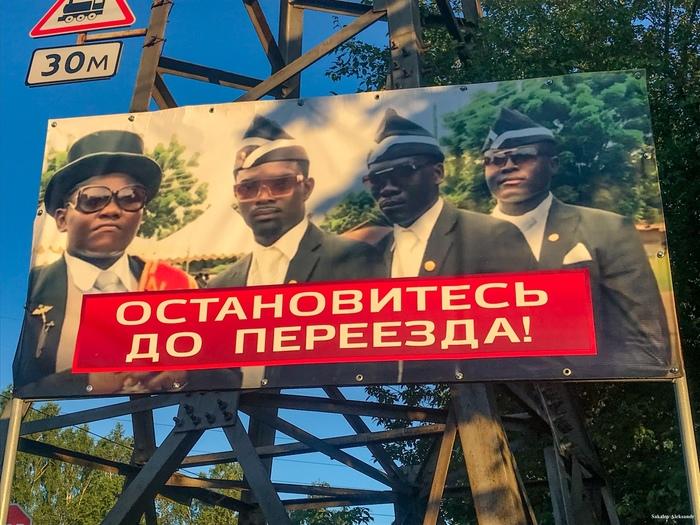 Ребята плохого не посоветуют Томск, Переезд, Негры, Креатив, Танцующие гробовщики