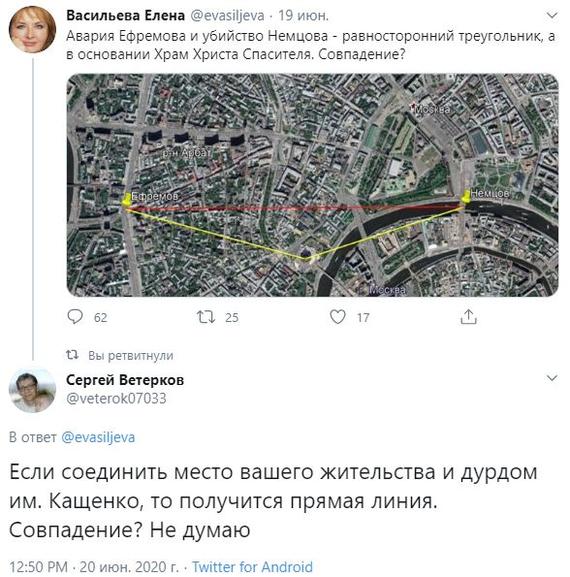 https://cs12.pikabu.ru/post_img/2020/06/21/7/1592736737149167651.png