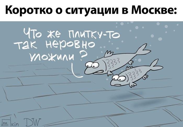 В связи со вчерашними катаклизмами в Москве