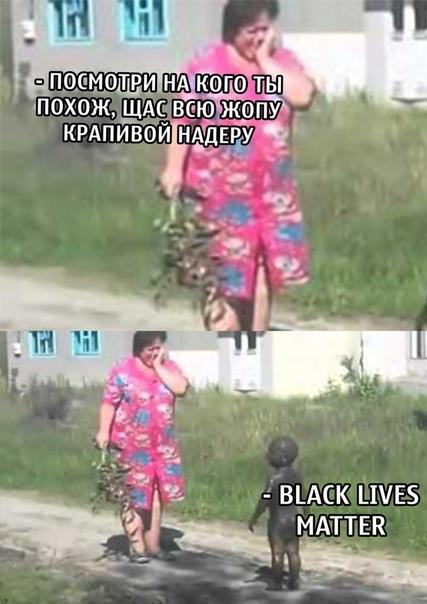 На колени, женщина!