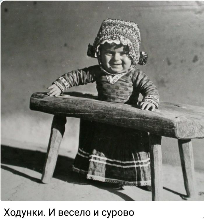 Суровое детство