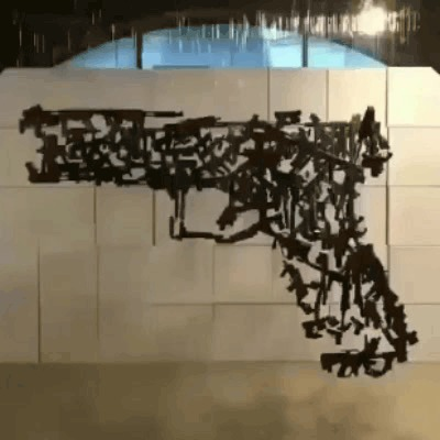 Культ оружия