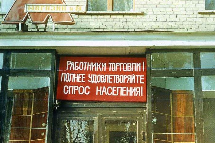 https://cs12.pikabu.ru/post_img/2020/07/27/1/1595803150173067498.jpg