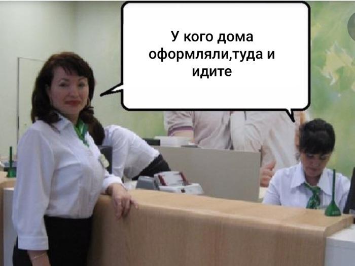 https://cs12.pikabu.ru/post_img/2020/07/29/9/1596035227186190351.jpg