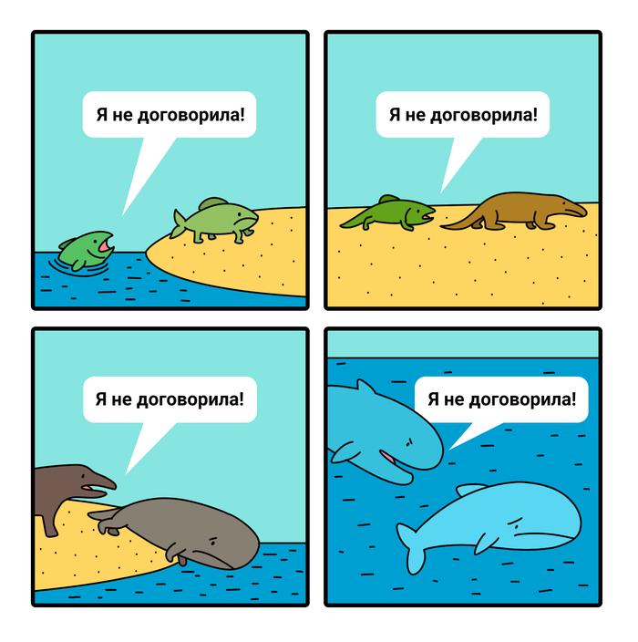 Новость 1084 Оказывается,китообразные  это потомки парнокопытных