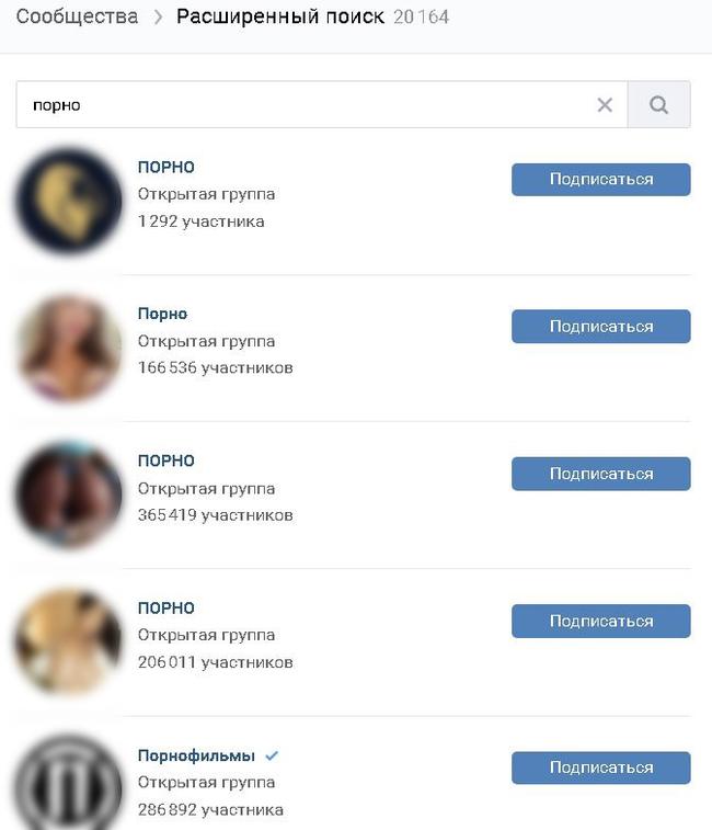 Домашнее Порно Малолеток В Контакте