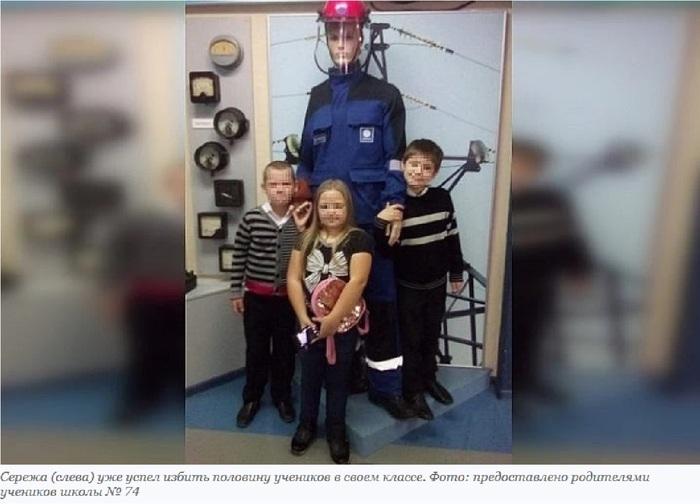 Бьет детей, ранил ножом учительницу в Екатеринбурге объявили войну третьекласснику, который терроризирует школу