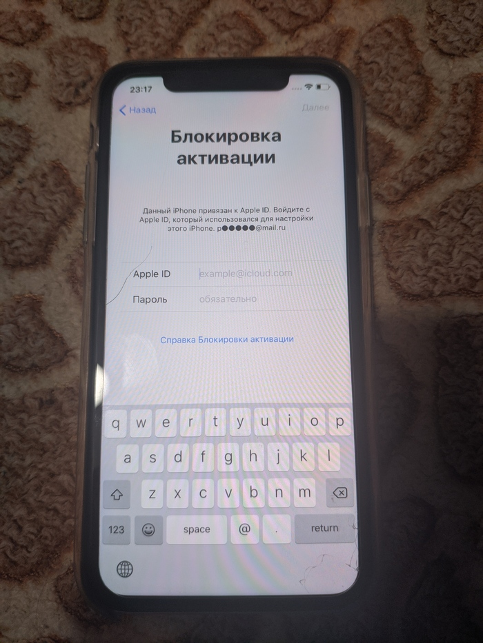Найден Apple iPhone XR Белый (64Gb). Разыскивается владелец, Зеленоград