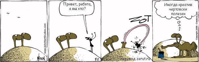 Как муравьи роют тоннели