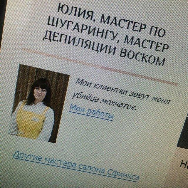 О современных девушках 2 Подборка, Длиннопост, Фотография, Скриншот