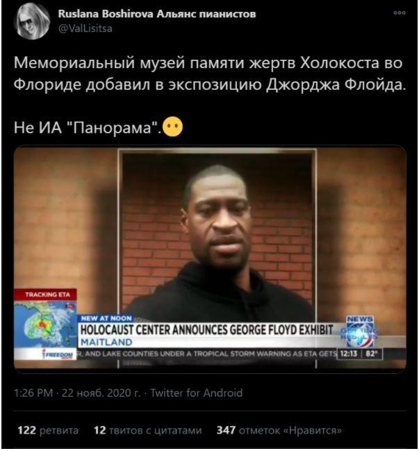 https://cs12.pikabu.ru/post_img/2020/11/23/9/1606145274192638421.jpg