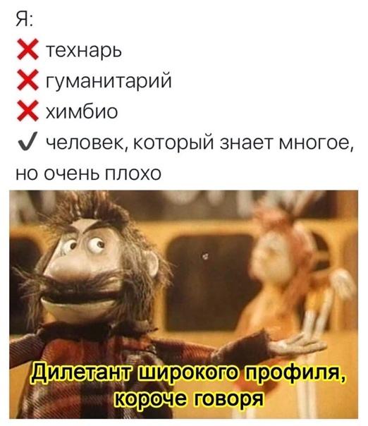 Ни.уярий
