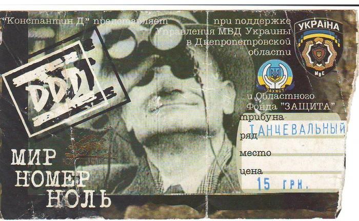7 лет без концертов русского рока. Целых 7 лет