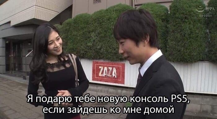 Девочки Японии Порно Бесплатно