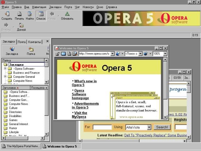 Золотой софт: какие программы стояли на компьютерах нулевых Компьютер, Софт, Игры, Программа, Ностальгия, Windows, Длиннопост, Ретро