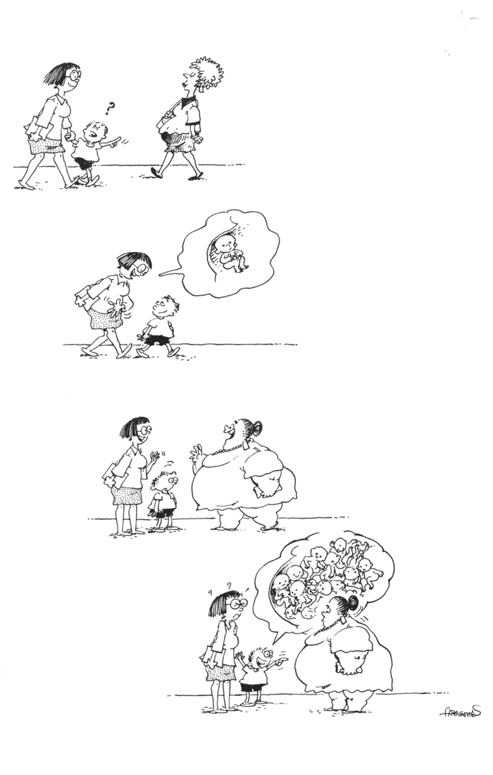 Ответ на пост Детская прямота )