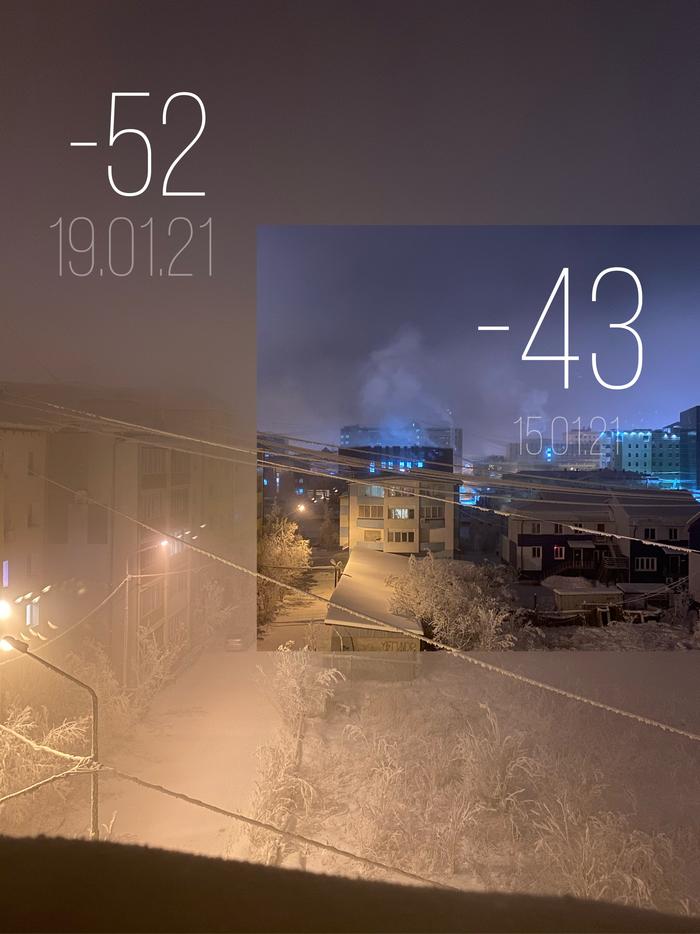 Погода в Якутске примерно 12 часов ночи
