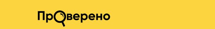 Правда ли, что знаменитый физик Нильс Бор был вратарём сборной Дании по футболу? Футбол, Дания, Вокруг Света, Нильс Бор, Физика, Нобелевская премия, Олимпиада, Проверка, История, Познавательно, Интересное, Длиннопост