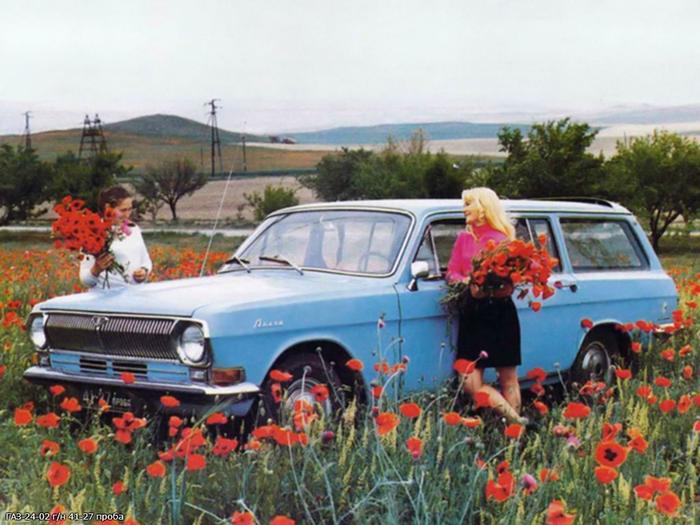 Модельный ряд ПО «АвтоГАЗ» в начале 1970-х Авто, Газ, История, СССР, 70-е, Длиннопост