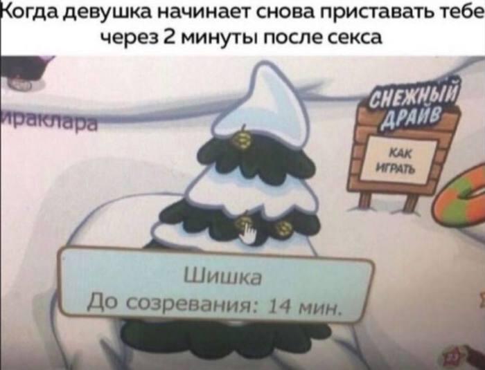 Таймаут