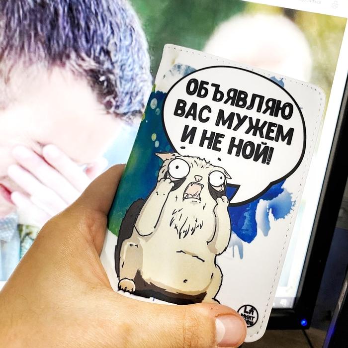 Обложка на паспорт прямо из ЗАГСа