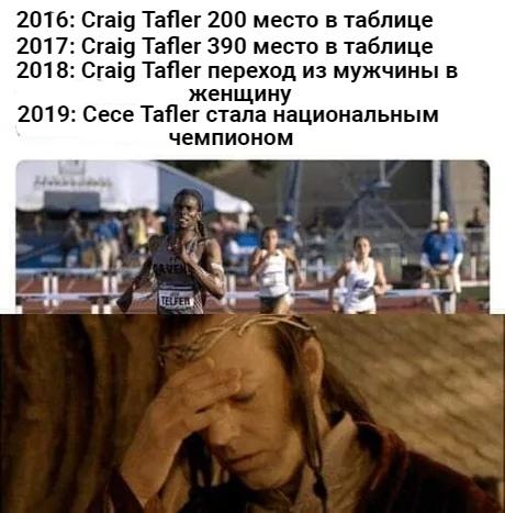 История одной победы