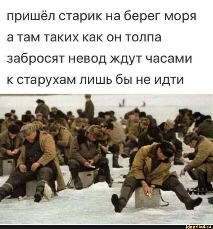 Суровая реальность.))