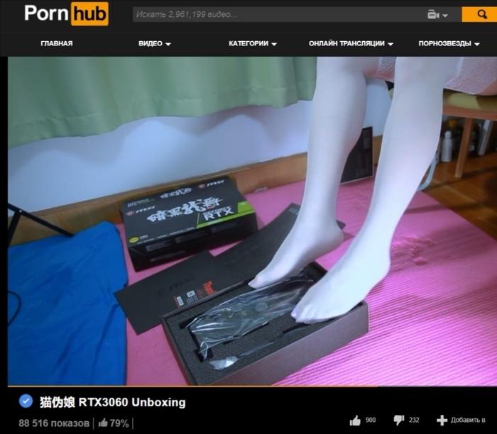 Новый вид извращений от япошек