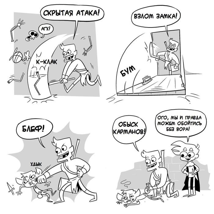 Скрытая атака