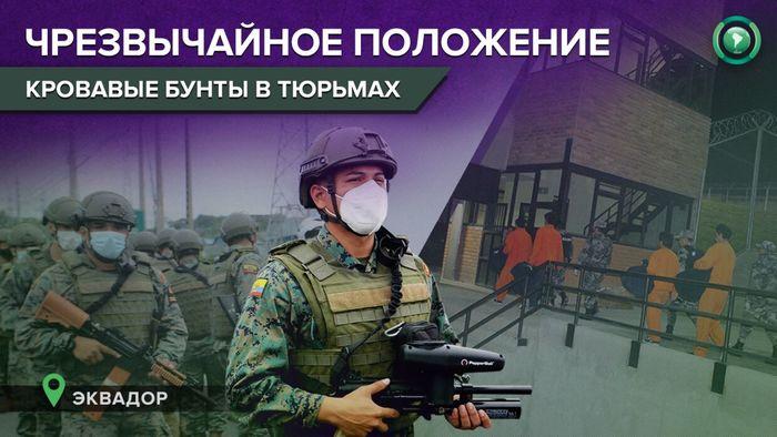 Совсем разум потеряли... (по поводу убийства в Кемерово)