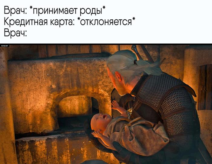 В печь