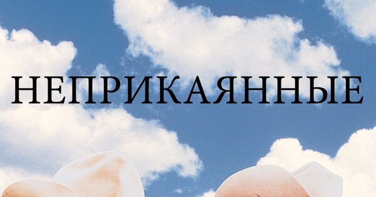 """Мэрилин Монро в фильме """"Неприкаянные"""" (II) Цикл """"Великолепная Мэрилин"""" 400 серия"""