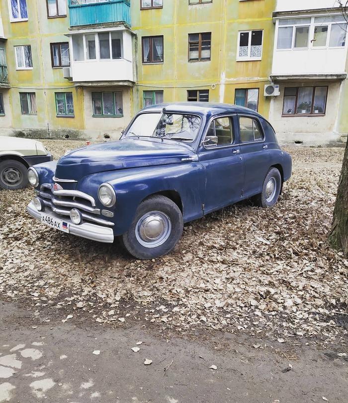Встретил раритет во время прогулки. ГАЗ М-20 Победа Фотография, Авто, Газ, Харцызск, Донбасс, Длиннопост, Раритет