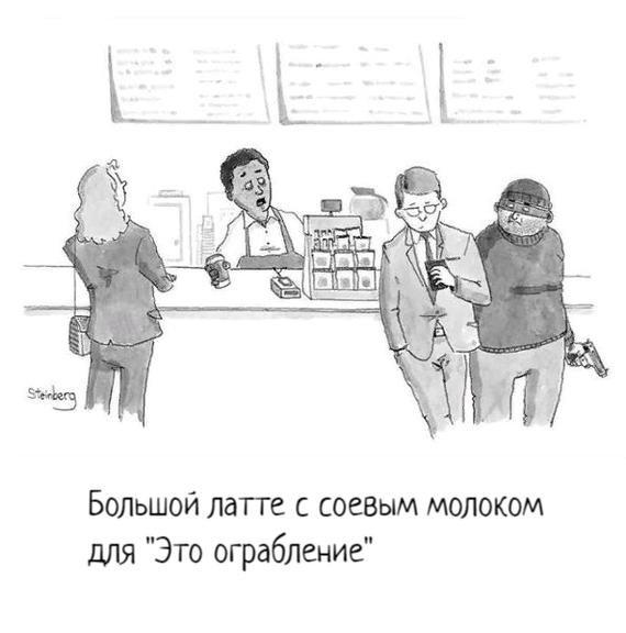 """Ограбление """"Старбакса"""""""
