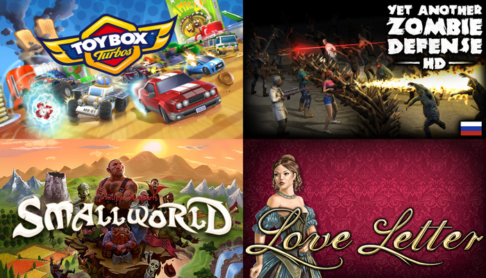 Розыгрыш Toybox Turbos, Yet Another Zombie Defense HD, Small World и Love Letter на SteamGifts Розыгрыш, Игры, Компьютерные игры, Steam, Steamgifts, Ключи Steam, Карточки Steam, Small World, Toybox Turbos