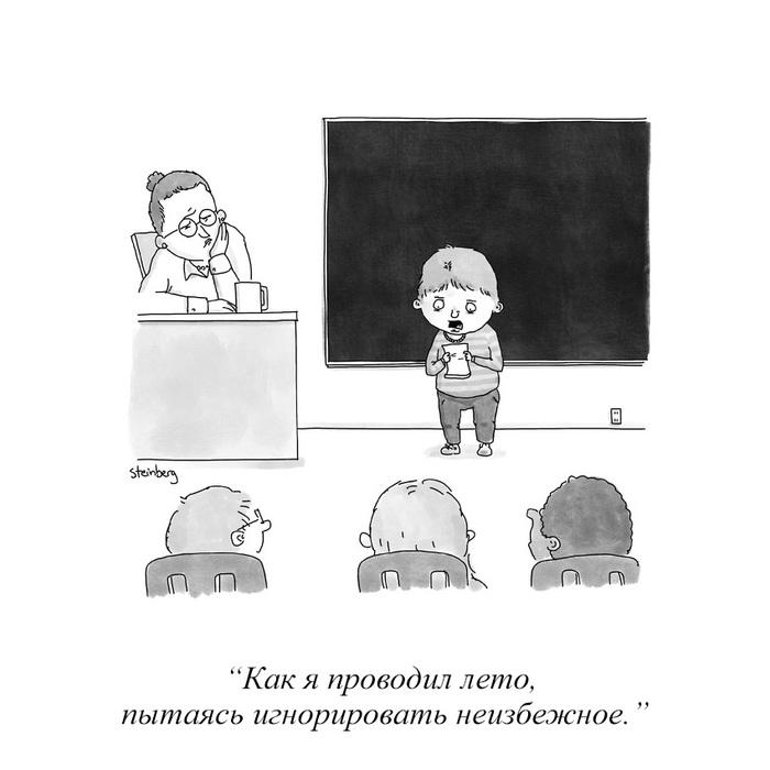 Экзистенциальный кризис у третьеклассников