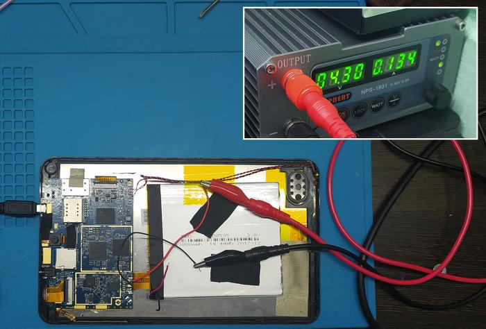 Оживление планшета Digma Plane 8548S 3G PS8161PG Digma, Ремонт планшета, Прошивка, Android, Длиннопост