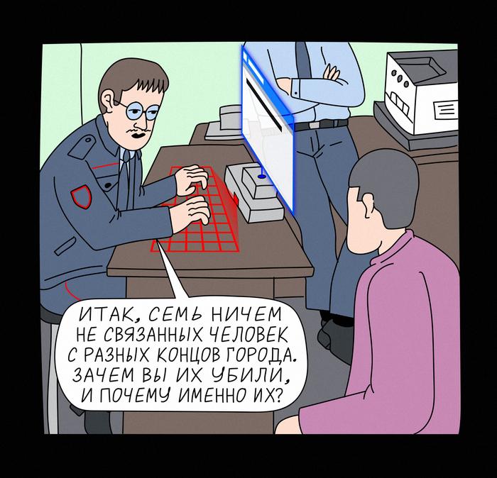 Кибердянск 34