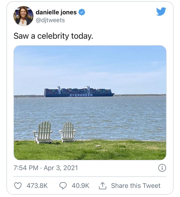 Я видела знаменитость сегодня