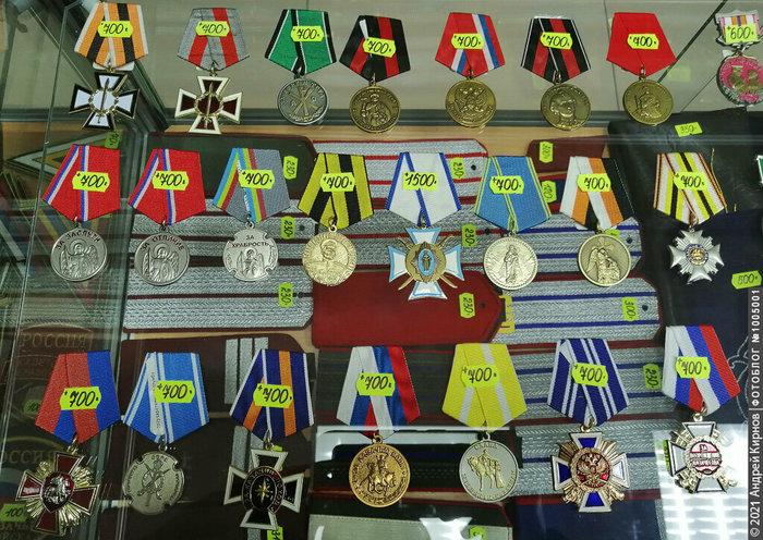 Сколько медалей и орденов было у реальных казаков
