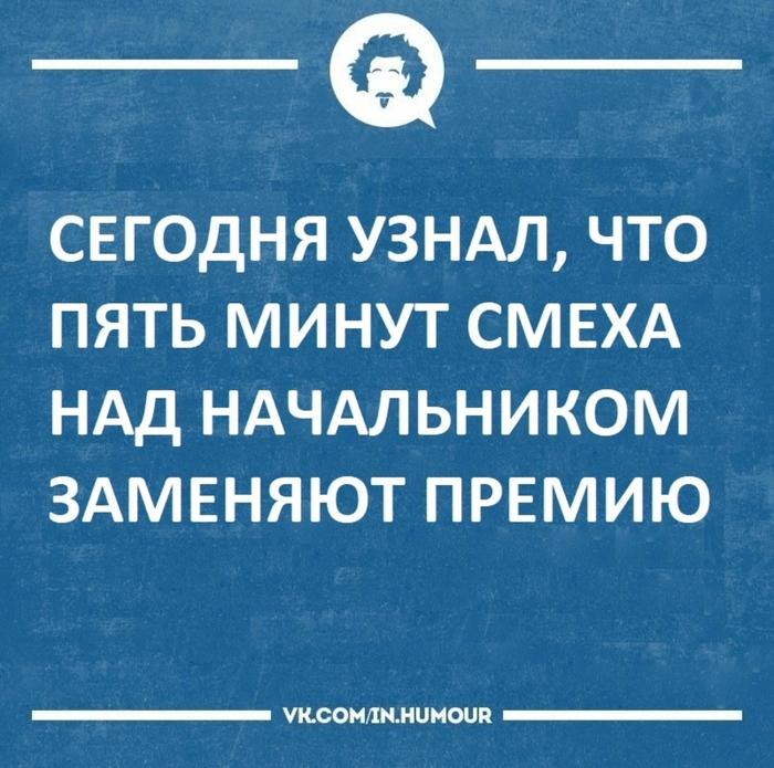 Хорошие знания)