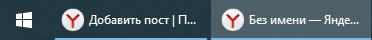 Горячие клавиши для браузера Горячие клавиши, Браузер, Windows, Google Chrome, Юмор, Лайфхак, Длиннопост